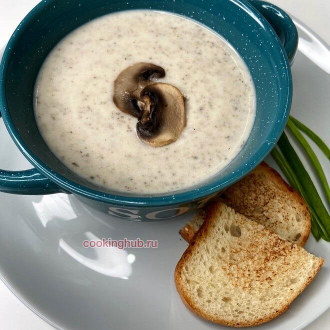 крем суп крем супы рецепты крем суп +из шампиньонов грибной крем суп крем суп со сливками крем суп +из шампиньонов со крем суп +из шампиньонов со сливками грибной крем суп +из шампиньонов крем суп со сливками рецепт грибной крем суп рецепт крем суп +из грибов крем суп грибной со сливками суп супы рецепты грибной суп суп рецепты +с фото суп +из шампиньонов +как приготовить суп суп +с картошкой суп +с грибами домашний суп рецепт вкусного супа +как сварить суп овощной суп суп пюре рецепты грибной суп пюре
